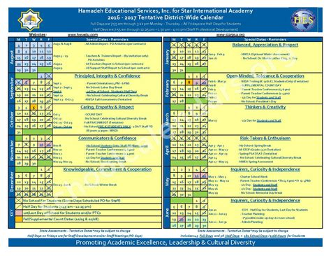 Dearborn Schools Calendar International Academy Calendars Dearborn Heights Mi
