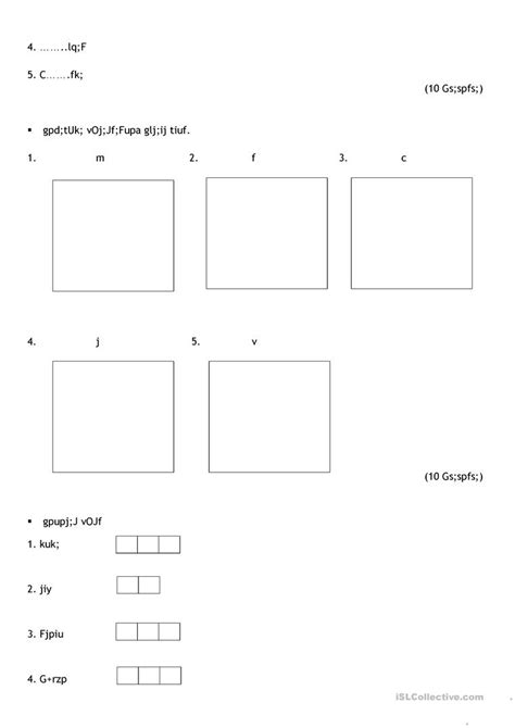 Grade 1 Tamil Test Paper by Tharahai Institution worksheet