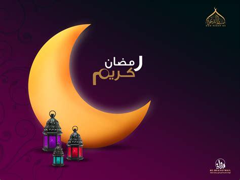 happy ramadan kareem wallpapers