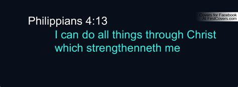 Bible Verse Photos