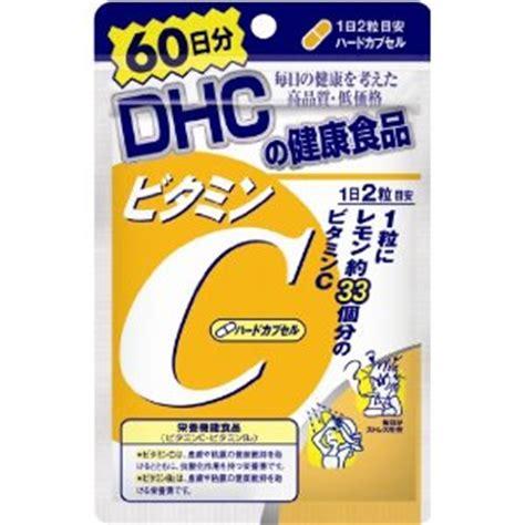 Dhc Vitamin C vi 234 n uống vitamin c của nhật 120 vi 234 n 60 ng 224 y 2018 179k