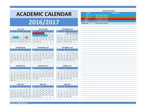 Calendar 2017 Excel Template 2017 2018 And 2016 2017 School Calendar Templates Excel