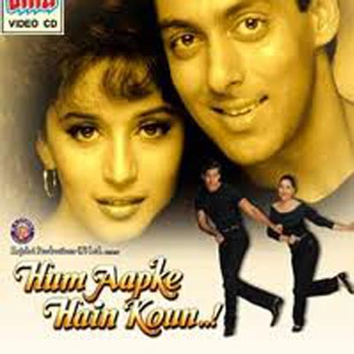 hum apke hai kaun hum aapke hain koun completes 20 years 5 things we about the