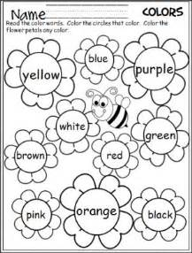 color word worksheets free flower color words worksheet great for the