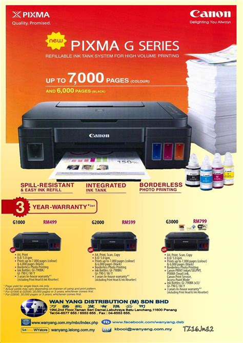 Printer Canon Pixma G3000 what s new in inkjet laser printer cartridge photocopier