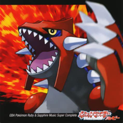 pokemon theme ringtone mp3 download pokemon ruby sapphire music super complete mp3