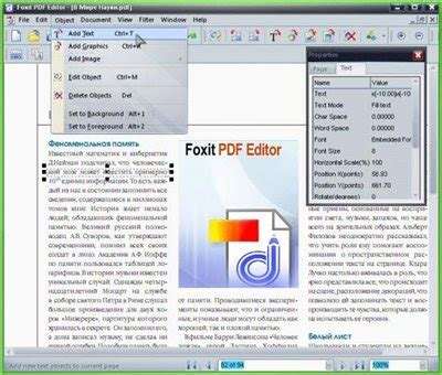 online pdf editor free download full version nationrevizion foxit pdf editor 1 4 full version free software