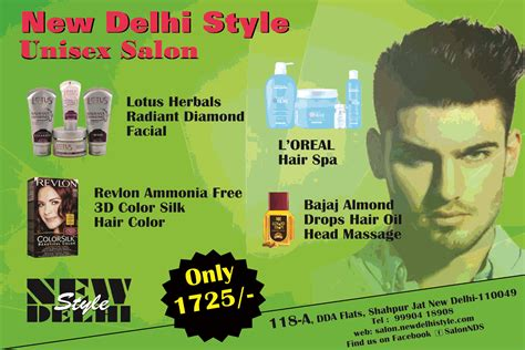 haircut deals south delhi hair color deals in delhi best hair color 2017