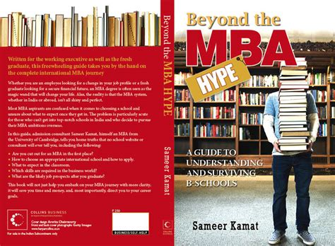 Business Books For Mba by Beyond The Mba Hype How To Get Published In India