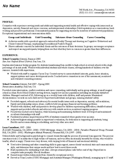 Counseling Resume Exles school counselor resume sle educator resumes
