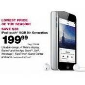 Fred Meyer Gift Card Exchange - best black friday 2013 apple product deals nerdwallet