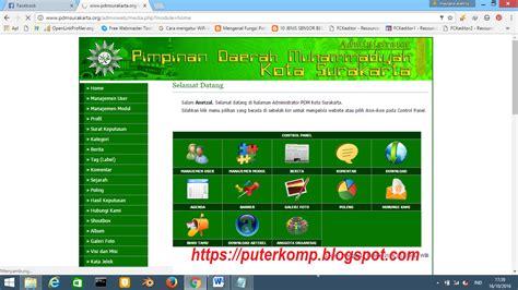 tutorial deface website sch id cara deface website dengan metode admin poor password