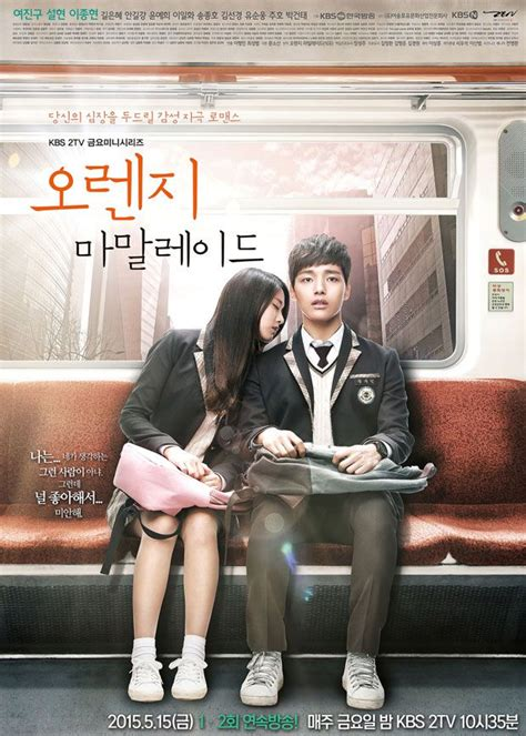 film korea orange marmalade 187 orange marmalade 187 korean drama