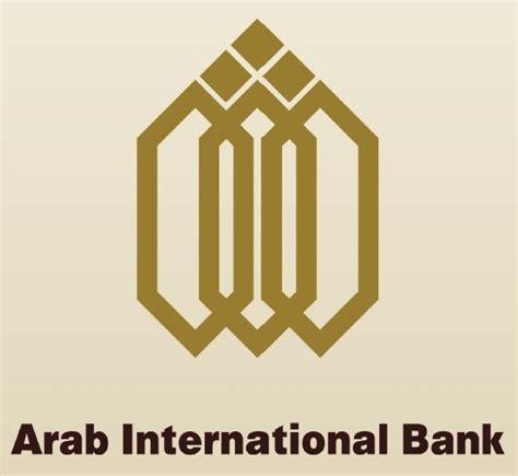 international bank big bucks leaving arab bank world today