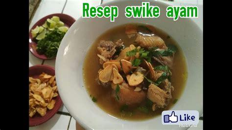 resep   membuat swike ayam youtube
