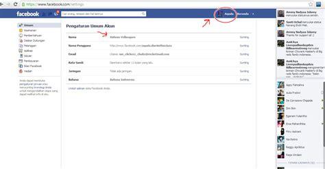 cara membuat nama korea berdasarkan tanggal lahir cara mengganti nama facebook sepuasnya rpl