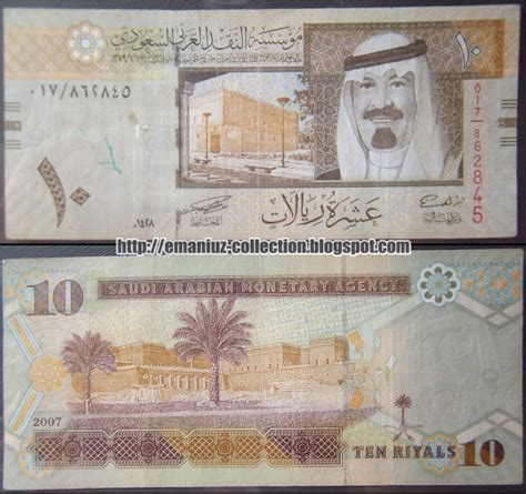 converter qatari riyal to indian rupees saudi riyal with indian rupee exchange rate lira