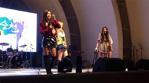 blackpink university festival 20170519 blackpink 블랙핑크 at kwangwoon university festival