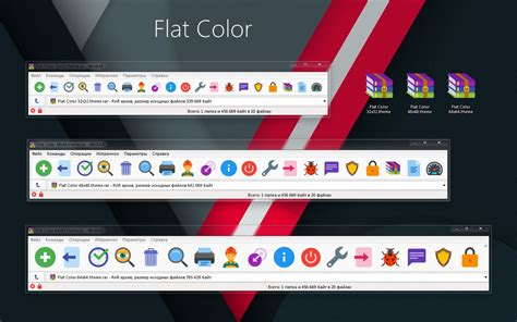 download themes windows 7 rar flat color winrar theme by alexgal23 on deviantart
