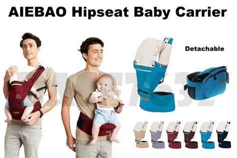 Sanle Hipseat Carrier 3 In 2 aiebao detachable hipseat hip seat end 7 25 2017 11 59 am