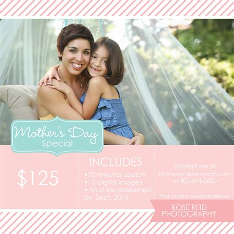 Orlando Gift Cards - blog rose reid photography