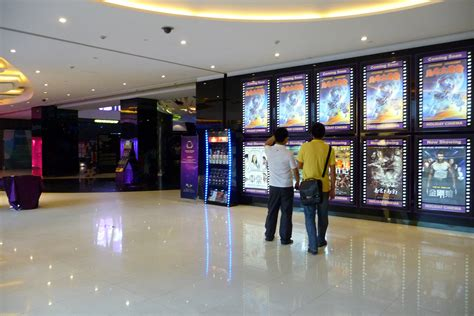 alibaba mall alibaba buys movie ticketing software company for 134m