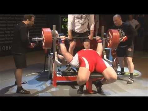 world record bench press kg kirill sarychev bench press 326 kg world record youtube