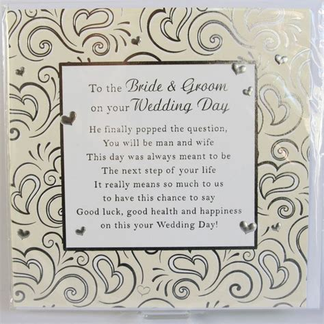 Verses For Handmade Cards - 151 best images about card verses on sympathy