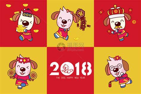Or 2018 Free 2018卡通狗合集图片素材 免费下载 Ai图片格式 Vrf高清图片400069602 摄图网