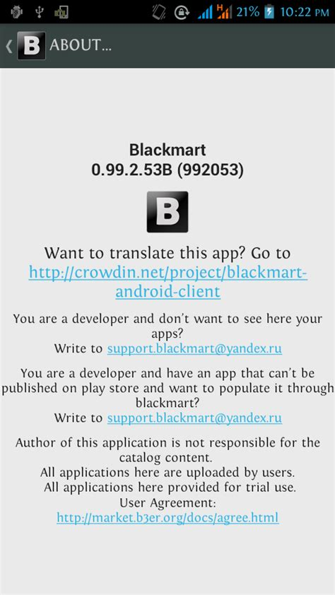 blackmart alpha v0 99 2 blackmart alpha v0 99 2 53b apk free for android apkmania co