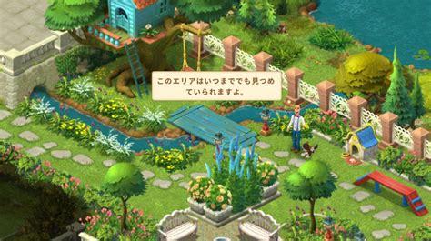 Gamis Garden Syar I play gardenscapes gt big fish