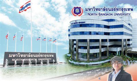 Mba Programs In Bangkok by มหาว ทยาล ยนอร ทกร งเทพ เป ดร บสม คร ปร ญญาโท Mba Mba