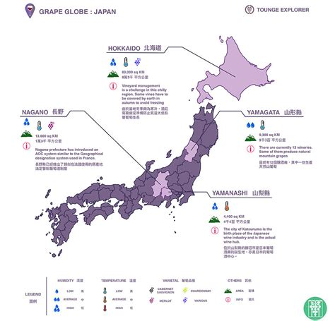 Can You Match The Wine To Its Region Of Origin by Grape Globe Wine In Japan Hk Foodie Hong Kong