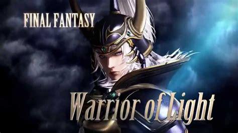 warrior of light ffbe dissidia バトルムービー ウォーリア オブ ライト