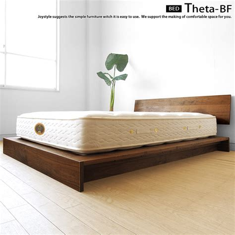 Low Single Bed Frames Joystyle Interior Rakuten Global Market Bed Frame Paulownia Drainboard Bed Nr Of The