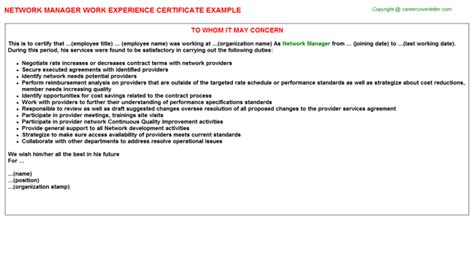 Work Experience Certificate For Network Administrator Senior Director Network Architecture Work Experience Certificates