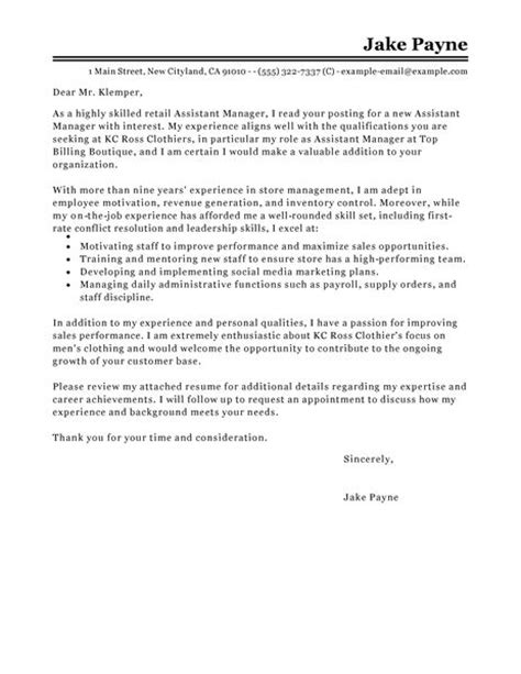 District Manager Retail Cover Letter by Kanawha County Homework Help Ssays For Sale