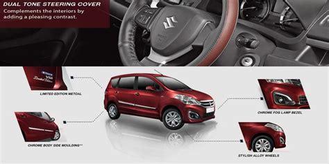 Senderan Sandaran Jok Mobil Ecosport Motif Kayu suzuki luncurkan ertiga versi mewah kompas