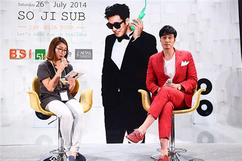 so ji sub fan meet interview so ji sub student weekly fun way to improve
