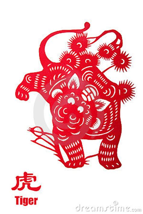 new year tiger zodiac zodiac of tiger year 2010 royalty free stock