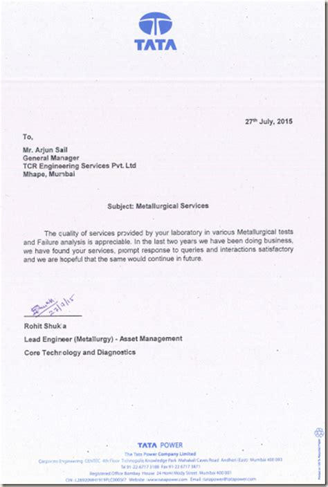 Appraisal Letter To Supplier Engineering World Material Science Laboratory Testing And Ndt Services