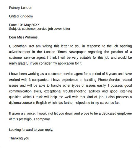 sample customer service cover letter example