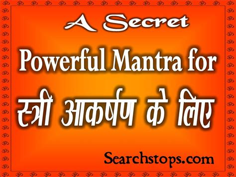 mantra to buy a house mantra to buy a house 28 images find top 10 ganpati mantras poer of holy name