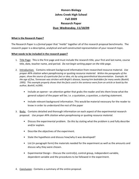 h bio research proposal