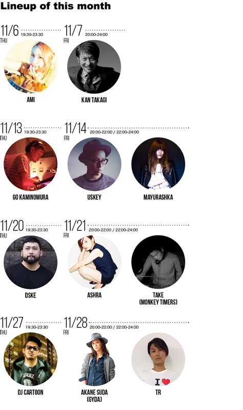 house 2014 music house music selector s 2014年11月 marunouchi house 丸の内ハウス
