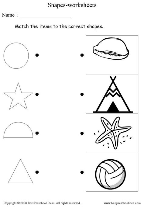 pattern sequencing activities preschool worksheets logical mathematical intelligence