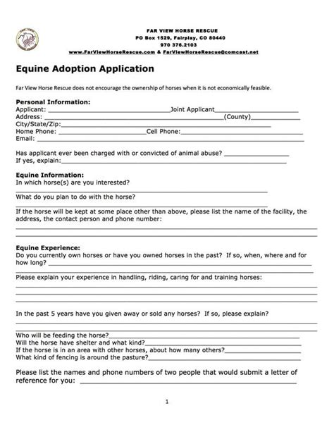adoption forms online related keywords adoption forms