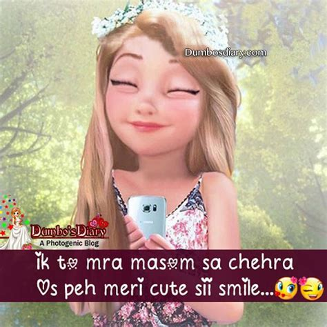 attractive profile pic with syari in hindi whats app profile pic hindi quotes check out whats app