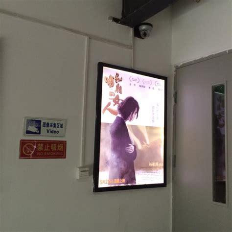 movie poster light box online get cheap poster light box aliexpress com