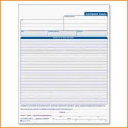media invoice template invoice template media templates